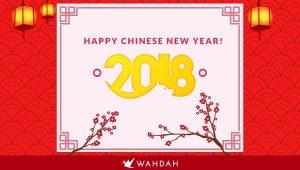 CNY2018-WAHDAH